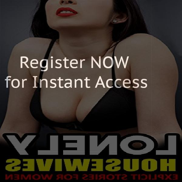 Free dating site in new West End